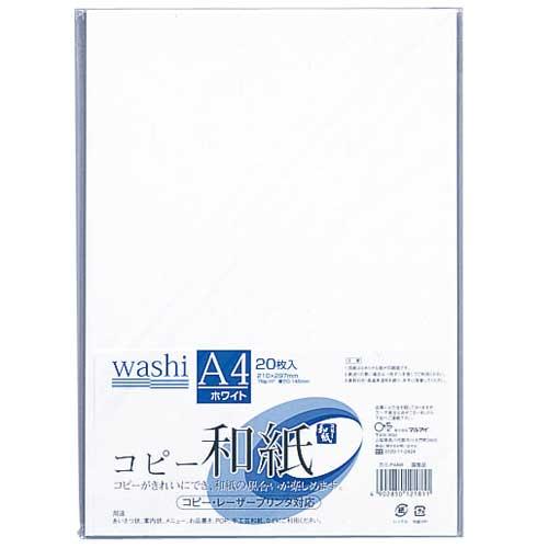 マルアイ コピー和紙 カミ-P4AW A4 白 20枚