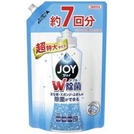 ジョイ 除菌ジョイコンパクト 詰替用超特大 1065mL