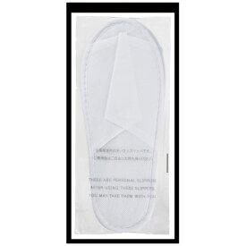 スマイル 使いきり不織布スリッパ ホワイト 10足入