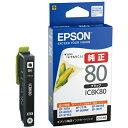 EPSON インクカートリッジ ICBK80 ブラック