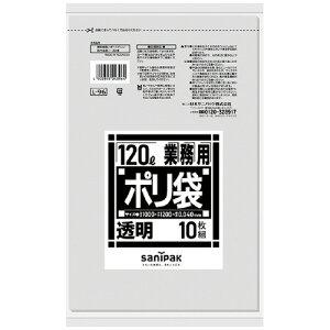 ポリゴミ袋 透明 120L L-96
