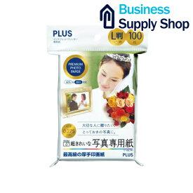 プラス(PLUS)インクジェット用紙 超きれいな写真専用紙 L判 100枚入 IT-100L-PP 46091