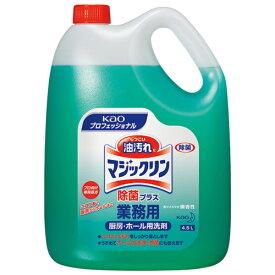 マジックリン マジックリン 業務用 除菌 4.5L