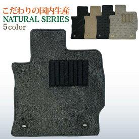 【ラゲッジマットのみ】マツダ 新型 マツダ3 MAZDA3 カーマット フロアマット ナチュラルシリーズ