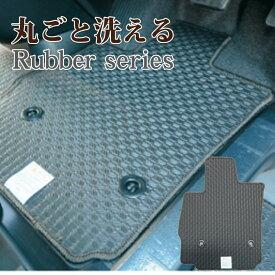 MINI ミニ クロスオーバー R60 (2011/1〜) フロアマット ラバーマット 送料無料 マット 車 運転席 助手席 カーマット カー用品 日本製