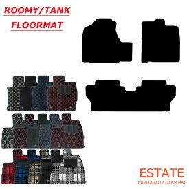 【通常仕様】トヨタ ルーミー/タンク M900A/M910A 2WD/4WD フロアマット・プレイドシリーズ・カーマット TANK ROOMY