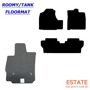 トヨタ ルーミー/タンク M900A/M910A 2WD/4WD フロアマット・ラバーマット・カーマット・ゴムマット TANK ROOMY