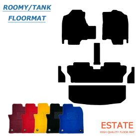 【ワイド仕様ラゲッジ付】トヨタ ルーミー/タンク M900A/M910A  フロアマット・ファッショナブルシリーズ・カーマット TANK ROOMY