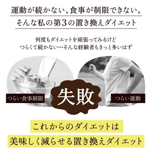 話題の置き換えダイエット!グリーンスムージー【送料無料】180g/30杯分