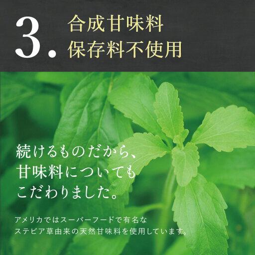 置き換えダイエットスムージー!3種の本物志向のグリーンスムージー『GreenSmoothie365Flora』約30杯分180g[スムージーグリーンスムージーダイエットスムージースムージー粉末]楽天スーパーSALE