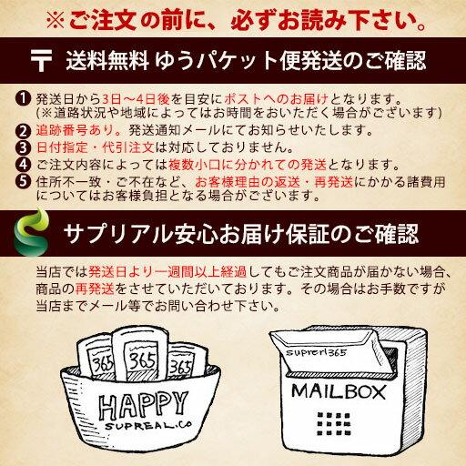 話題の置き換えダイエット!グリーンスムージー【送料無料】90g/15杯分