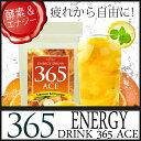 【送料無料】酵素&エナジードリンク アルギニン&ビタミンC1000mg ENERGYDRINK365ACEレモン&オレンジ味(33杯分) [ 酵…