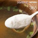 送料無料 トレハロース 1kg(500gx2) [ 甘味料 低甘味 高品質グルメ 天然糖質 製菓 製パン 材料 でん粉 グルメ お取…