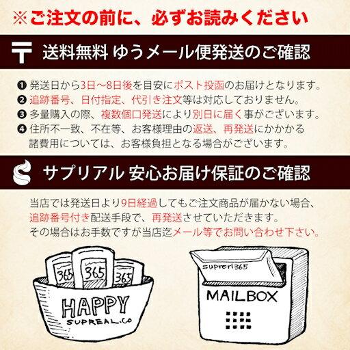 【送料無料】楽天スーパーSALE10%OFFクールアガー500gゼリー新田ゼラチン凝固剤冷菓アガー