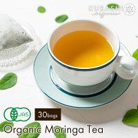 モリンガ茶2g30包