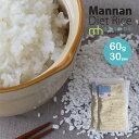 こんにゃく米 徳用【60g×30袋】1ヶ月 30日分 15包入り2袋セット マンナンヒメ 無農薬 無添加 乾燥 糖質50%カット 送…