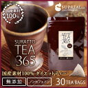 Suratto1set img01n