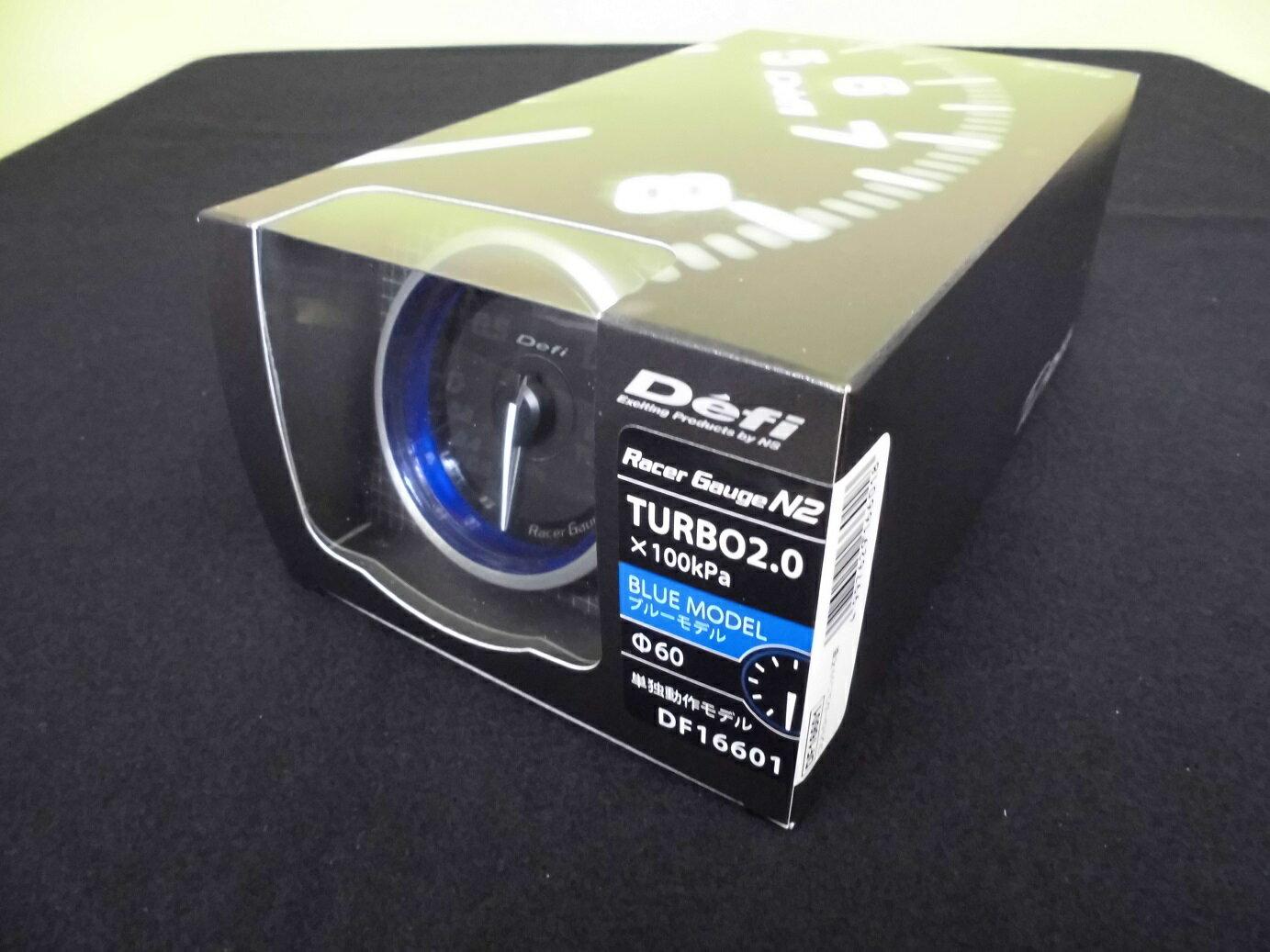 Defi Racer Gauge N2 デフィ レーサーゲージ 60Φ ターボ計 (ブースト計) MAX表示200KPA DF16601 「送料無料!!」