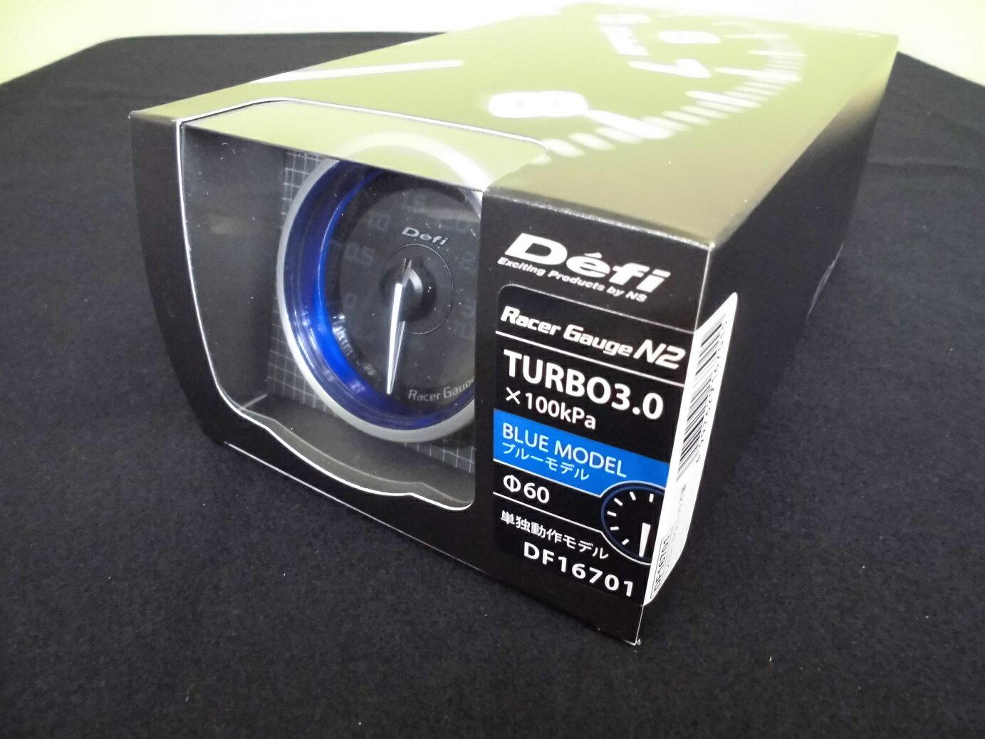Defi Racer Gauge N2 デフィ レーサーゲージ 60Φ ターボ計 (ブースト計) MAX表示300KPA DF16701「送料無料!!」
