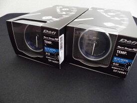 Defi デフィ Racer Gauge N2 60Φ(ブルー) 温度計×2(油温計又は水温計) 「送料無料!!」