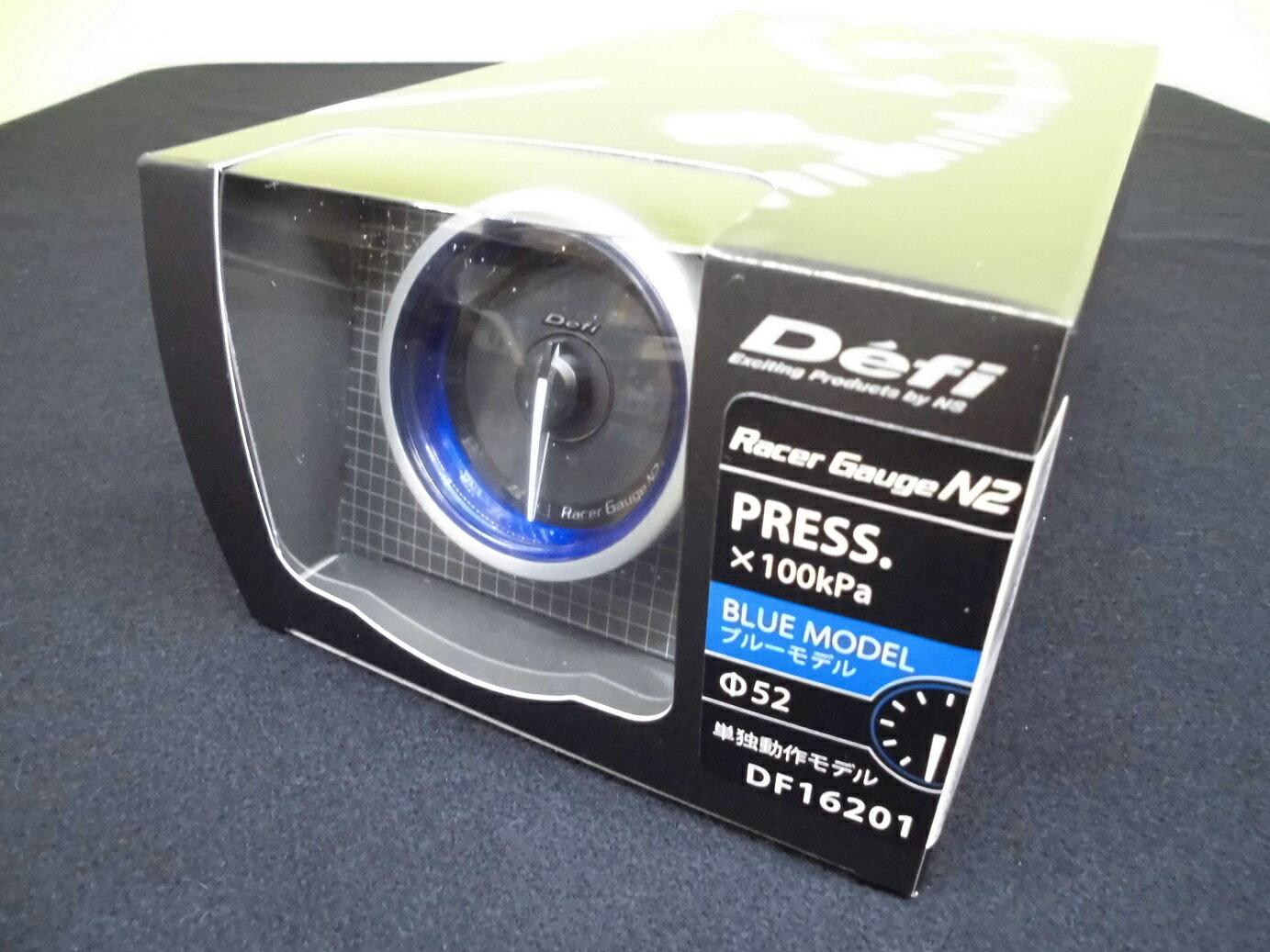 Defi Racer Gauge N2 デフィ レーサーゲージ 52Φ 圧力計 (油圧計などに) DF16201 「送料無料!!」