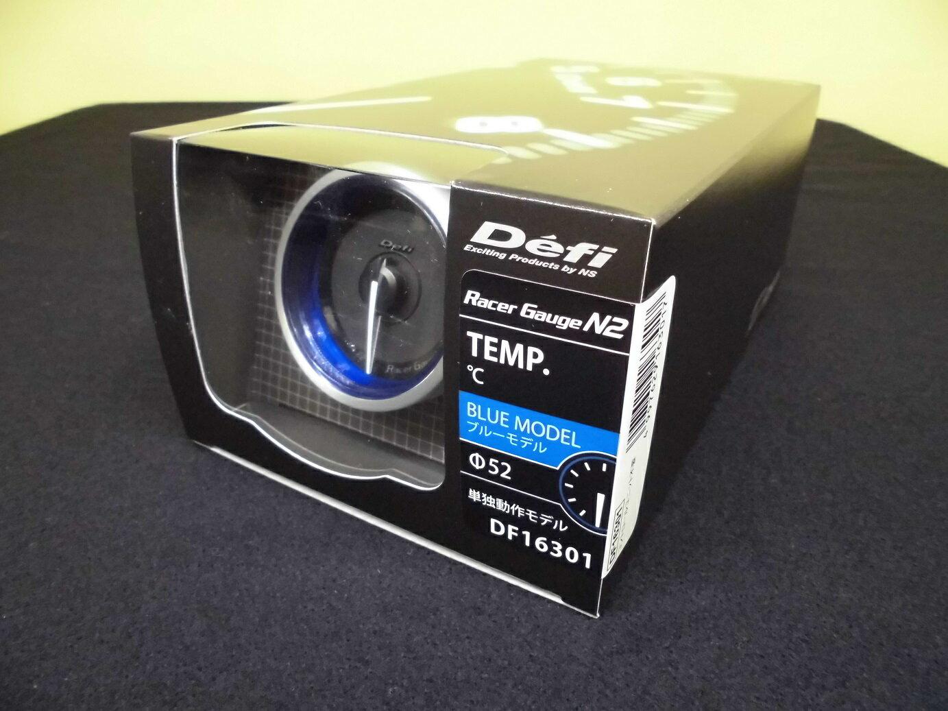 Defi Racer Gauge N2 デフィ レーサーゲージ 52Φ 温度計 (水温計、油温計などに) DF16301 「送料無料!!」