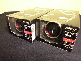 Defi デフィ Racer Gauge N2 52Φ(レッド) 温度計×2(油温計又は水温計) 「送料無料!!」