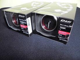 Defi デフィ Racer Gauge N2 52Φ(レッド) ターボ計(2.0K) (ブースト計) &温度計(油温計又は水温計) 2点 「送料無料!!」