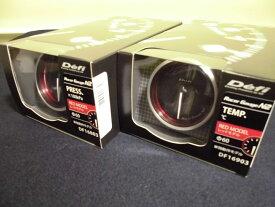Defi デフィ Racer Gauge N2 60Φ(レッド) 圧力計(油圧計又は燃圧計)&温度計(油温計又は水温計) 「送料無料!!」