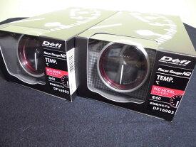 Defi デフィ Racer Gauge N2 60Φ(レッド) 温度計×2(油温計又は水温計) 「送料無料!!」