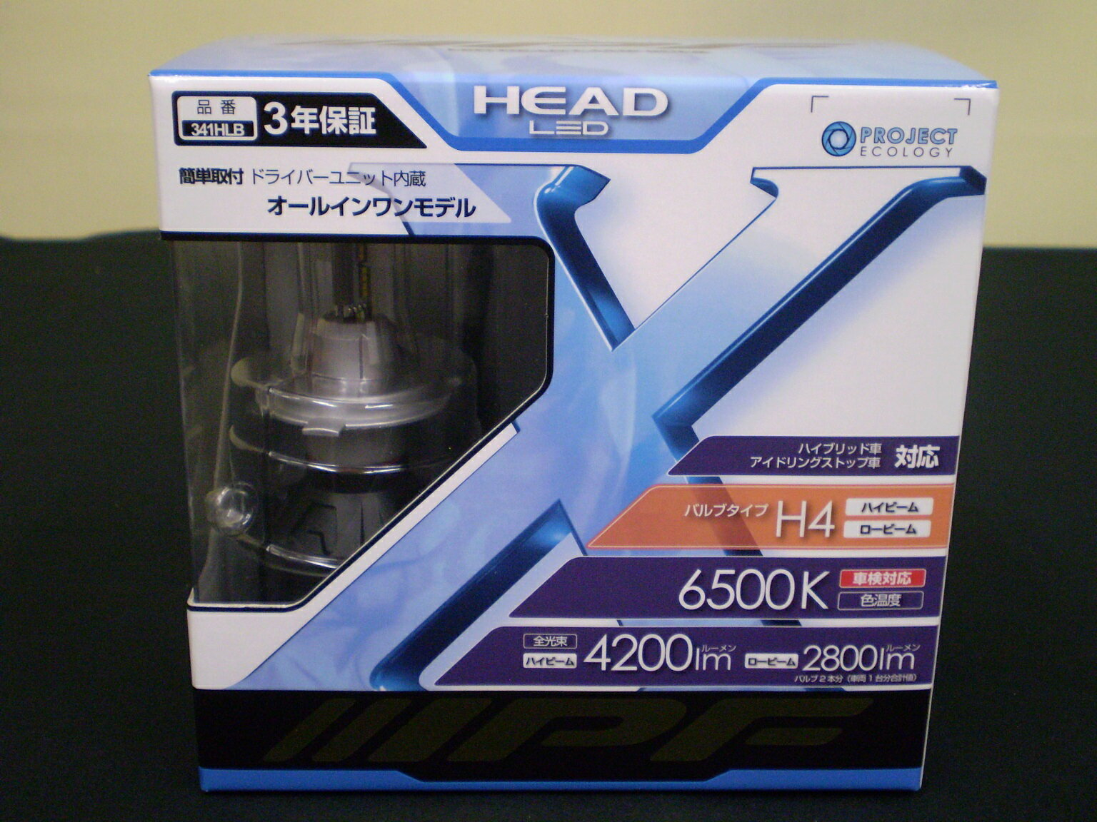 IPF LED ヘッドライト 6500K H4 Hi/Low 341HLB Hi: 4200ルーメン Low: 2800ルーメン 車検対応 3年保証 led ヘッドライト h4 【 02P05Nov16 】