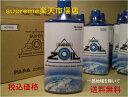 SUPER ZOIL ECO / スーパー ゾイル エコ 4サイクル 320ml 【送料無料】【消費税込み】
