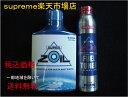 SUPER ZOIL スーパーゾイル ECO 200ml 1本 & スーパーゾイル フュエルチューナー80ml(ガソリン ) 【送料無料】…