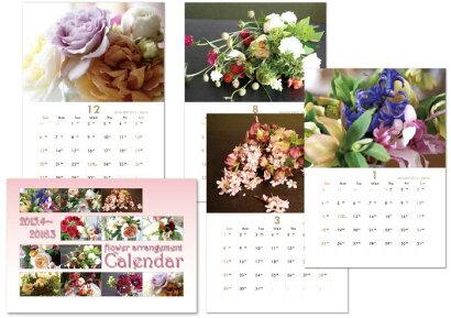 カレンダー,壁掛,a4,花,フラワーアレンジ