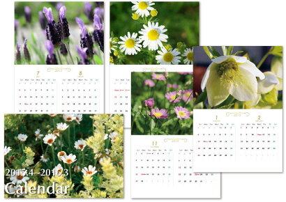 カレンダー,壁掛けカレンダー,花,4月始まり