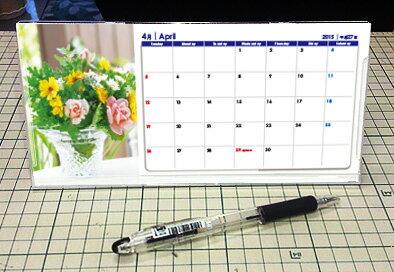 花,カレンダー