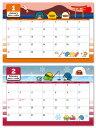 卓上カレンダー すぷぴよカレンダー 2018年(平成30年)【ゆうパケット送料無料】 _