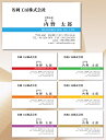 【送料無料】【名刺 作成】ビジネス名刺-横11 100枚【印刷 用紙 デザイン 制作】シンプル 早い 即日発送はお問い合わせください 特価 …