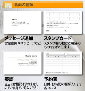 名刺裏面,QRコード,名刺印刷,名刺作成