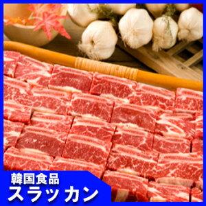 冷凍食品★焼肉用豚スペアリブ1kg /豚肉/韓国食品/美味しい焼肉/冷凍肉/うまい焼肉