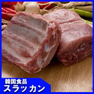 冷凍食品★豚スペアリブブロック1kg 量り売り商品 /豚肉/韓国食品/美味しい焼肉/冷凍肉/うまい焼肉
