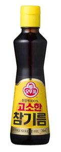 【オットギ】ごま(胡麻)油 320ml ★TVで紹介されている話題のゴマ油★