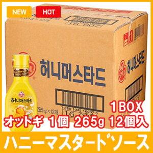 【オットギ】ハニーマスタードソース 265gx1BOX(12個)