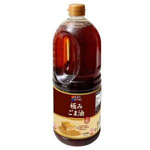 ★☆「超特価マラソンセール」★☆数量限定★☆お【韓国】韓情極みごま油 1.65kg/激安商品!!