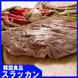 冷凍食品★ギャラ1kg  /牛肉/韓国食品/美味しい焼肉/冷凍肉/うまい焼肉