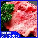 冷凍食品★牛すじ1kg  /牛肉/韓国食品/美味しい焼肉/冷凍肉/うまい焼肉