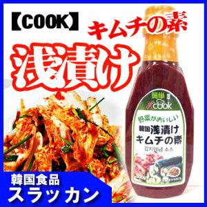「在庫ある限り」簡単COOK 浅漬けキムチの素 300g[韓国調味料][韓国料理][韓国食材][韓国食品]
