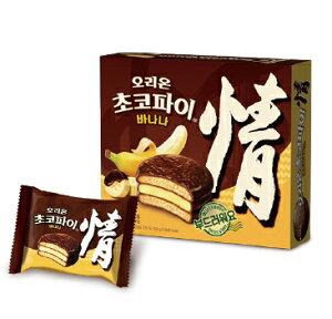 【オリオン】バナナ味チョコパイ12個入】