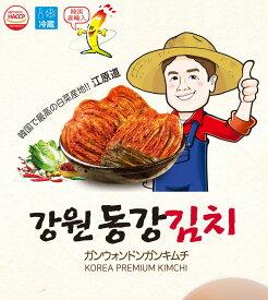 【韓国産】江原(ガンウォン)ドンガンキムチ10kg(5kgx2個)