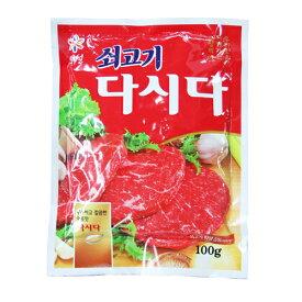 【ネコポス便/送料無料】牛肉ダシダ100g X1袋(税金込、送料込)